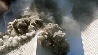 11η Σεπτεμβρίου-ΗΠΑ: Στο «μικροσκόπιο» απόρρητα έγγραφα για τις επιθέσεις