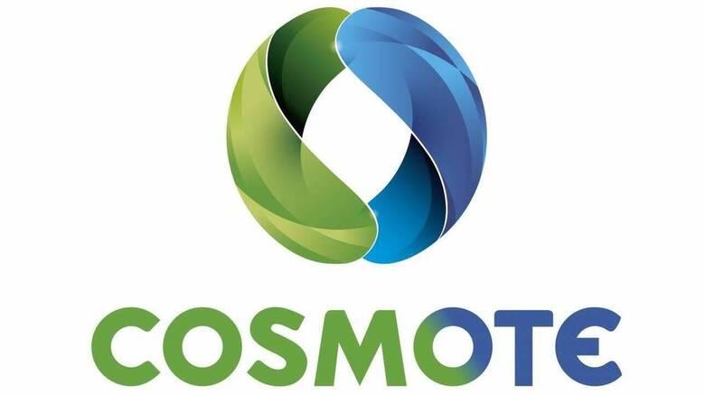 Cosmote: Προβλήματα στο δίκτυο ίντερνετ και κλήσεις