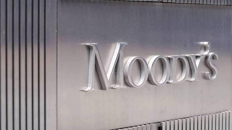 «Καμπανάκι» Moody's για τις επιπτώσεις από τις φωτιές στην Ελλάδα σε οικονομία και περιβάλλον