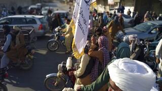Γερμανία-Ολλανδία αναστέλλουν τις απελάσεις αιτούντων άσυλο προς το Αφγανιστάν