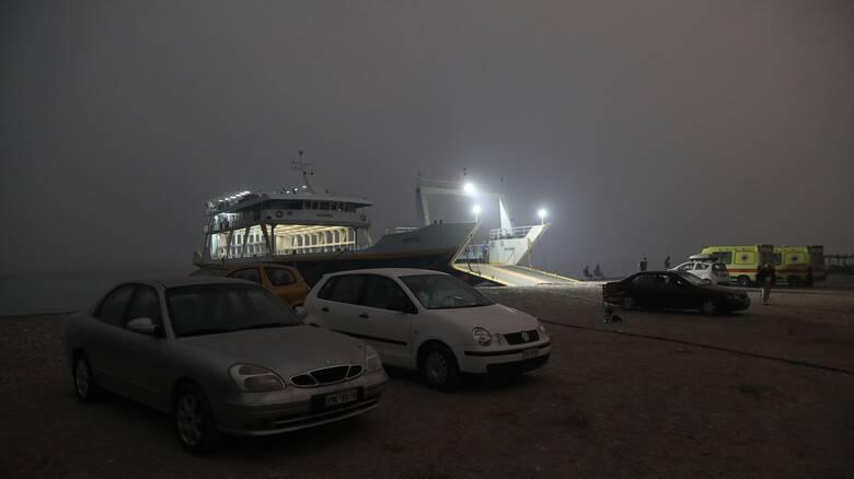 Εύβοια: Βρέχει στο πολύπαθο νησί - Επί ποδός οι δυνάμεις για τον φόβο νέων εστιών λόγω κεραυνών