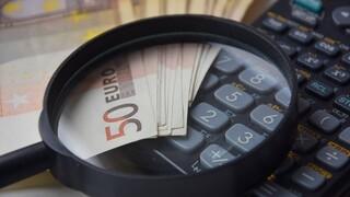 Φορολογικές δηλώσεις: Πότε λήγει η προθεσμία υποβολής - Μπόνους έκπτωσης 3% και τον Αύγουστο