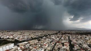 Καιρός: Αλλαγή σκηνικού με βροχές στο μεγαλύτερο μέρος της χώρας