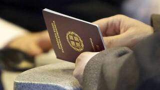 Ατελώς και κατά προτεραιότητα θα εκδίδονται διαβατήρια και ταυτότητες των πυρόπληκτων