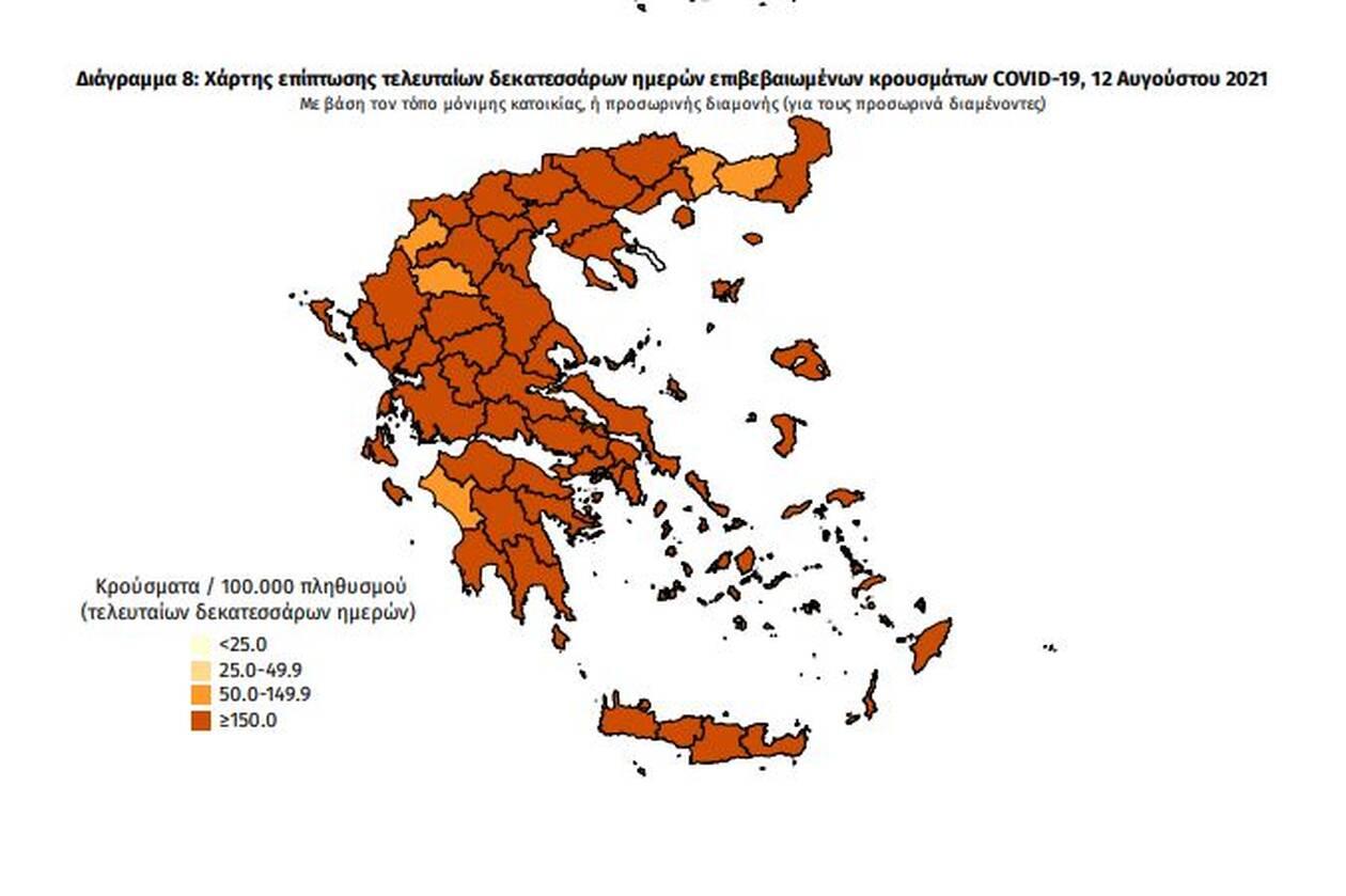 https://cdn.cnngreece.gr/media/news/2021/08/12/277683/photos/snapshot/pinakas6.jpg