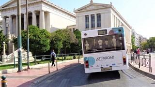 Δήμος Αθηναίων: Καμπάνια για τα μουσεία της Αθήνας στα αστικά λεωφορεία
