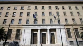 Τράπεζα της Ελλάδος : Διαθέτει 5 εκατ. ευρώ για ενίσχυση των πληγέντων από τις πυρκαγιές