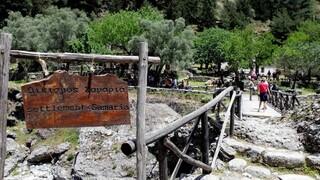 Χανιά: Ζητούν την εξαίρεση του Εθνικού Δρυμού Σαμαριάς από το lockdown