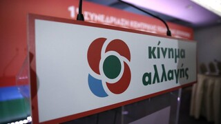 ΚΙΝΑΛ: Καταδικάζει την απέλαση Βαρυθυμιάδη από την Τουρκία
