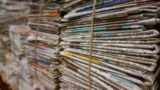 Τα πρωτοσέλιδα των κυριακάτικων εφημερίδων που κυκλοφορούν εκτάκτως λόγω Δεκαπενταύγουστου