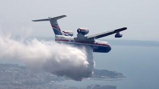 Φωτιές Τουρκία: Συνετρίβη ρωσικό αεροσκάφος Beriev - Νεκροί και οι 8 επιβαίνοντες