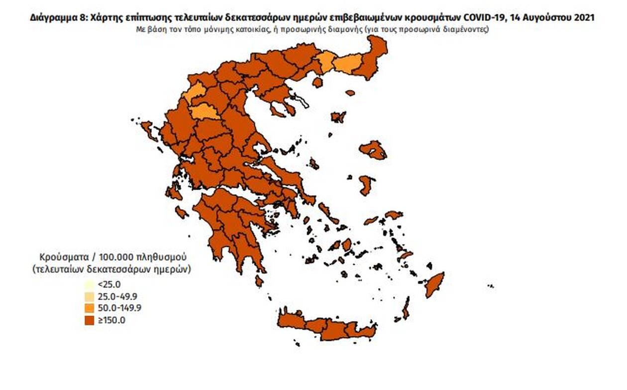 https://cdn.cnngreece.gr/media/news/2021/08/14/277883/photos/snapshot/10-4.jpg
