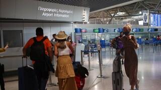 Κορωνοϊός - ΥΠΑ: Παράταση ΝΟΤΑΜ για τα αεροπορικά ταξίδια εσωτερικού - Οι κανονισμοί