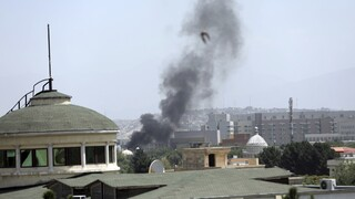 Κατάληψη Καμπούλ από Ταλιμπάν: Έκτακτη συνεδρίαση του Συμβουλίου Ασφαλείας του ΟΗΕ θέλει η Ρωσία