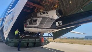 Στην Ελλάδα τα ελικόπτερα που παραχώρησε η Mytilineos στο Δημόσιο για κατάσβεση πυρκαγιών