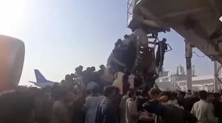 Αφγανιστάν: Πανικός και νεκροί στο αεροδρόμιο της Καμπούλ - Τέλος οι εμπορικές πτήσεις