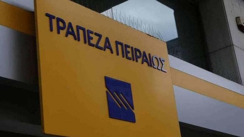 Τράπεζα Πειραιώς: Πρόσθετη χορηγία 1,5 εκατ. ευρώ για την αποκατάσταση των ζημιών από τις πυρκαγιές