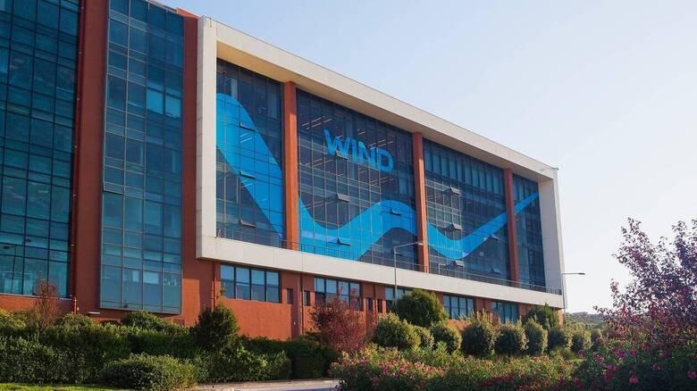 Η United Group εξαγοράζει την Wind Hellas