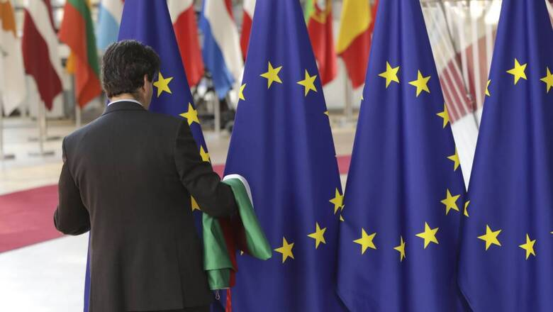 Ευρωπαϊκό Συμβούλιο Εξωτερικών Υποθέσεων: Έκτακτη συνεδρίαση για το Αφγανιστάν