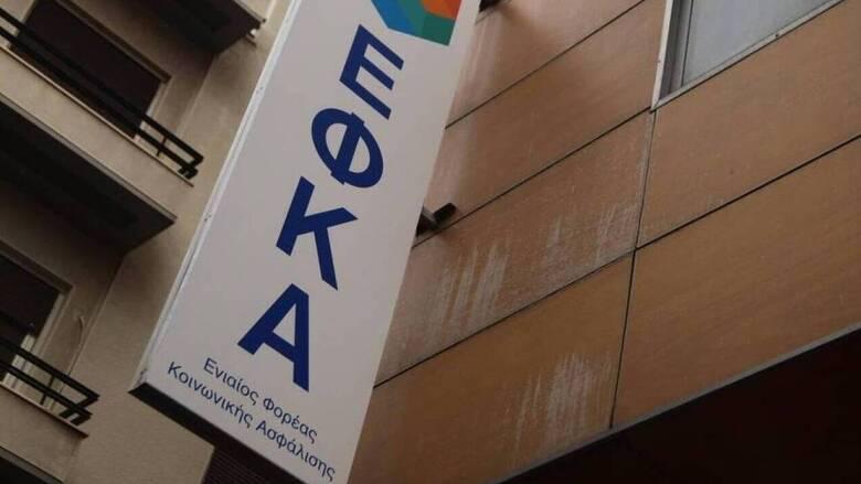 e-ΕΦΚΑ: Πότε θα γίνει η καταβολή κύριων και επικουρικών συντάξεων