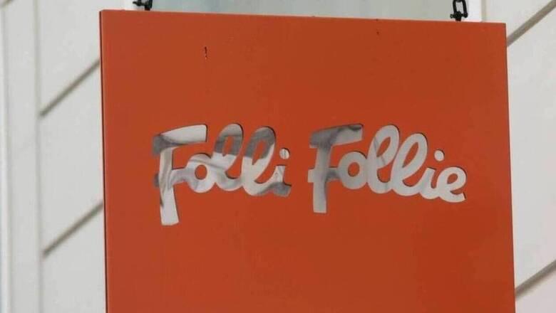 Υπόθεση Folli Follie: Σε δίκη για εγκληματική οργάνωση παραπέμπεται να δικαστεί σύσσωμη η οικογένεια