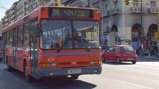 Θεσσαλονίκη: Βρήκαν 9.000 ευρώ σε λεωφορείο του ΟΑΣΘ και τα παρέδωσαν