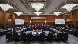 Αφγανιστάν: Η Ιταλία οργανώνει έκτακτη σύνοδο της G20