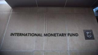 Το ΔΝΤ αναστέλλει την πρόσβαση του Αφγανιστάν σε πόρους λόγω «έλλειψης σαφήνειας»