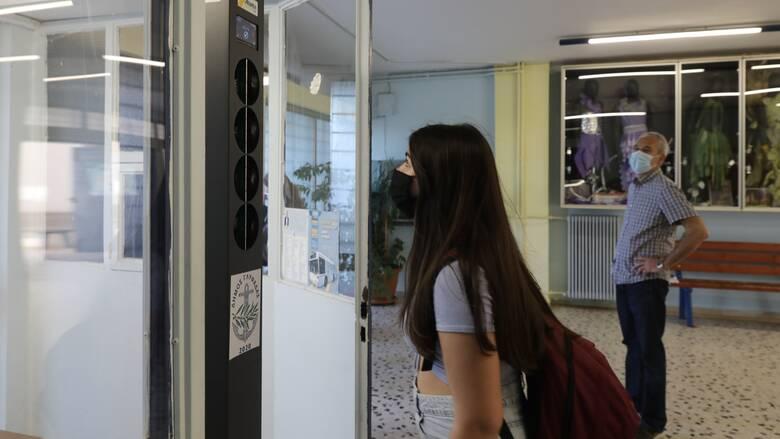 Κορωνοϊός - Σχολεία: Πώς θα λειτουργήσουν στις 13 Σεπτεμβρίου