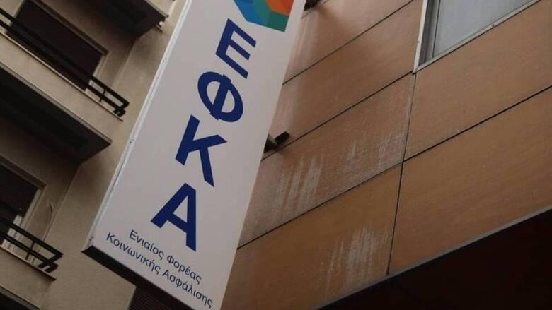e-ΕΦΚΑ: Οι ημερομηνίες καταβολής κύριων και επικουρικών συντάξεων