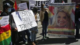 Βολιβία: Kατηγορητήριο της εισαγγελίας σε βάρος της πρώην μεταβατικής προέδρου