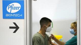 Ο FDA θα δώσει πλήρη έγκριση για το εμβόλιο της Pfizer - Ανοίγει ο δρόμος για την υποχρεωτικότητα
