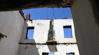 arogi.gov.gr: Μέχρι πότε είναι ανοιχτή η πλατφόρμα για την αποζημίωση πυρόπληκτων