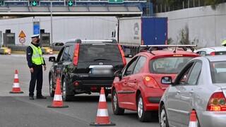 Θεσσαλονίκη: Βεβαίωση 1.400 παραβάσεων σε πάνω από  3.500 ελέγχους της τροχαίας