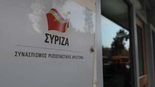 ΣΥΡΙΖΑ: Η κυβέρνηση Μητσοτάκη θέλει να «θάψει» την ΕΔΕ για τους πυροσβέστες
