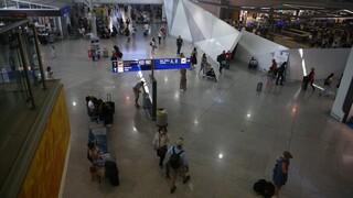 Σήμερα φτάνει στην Αθήνα ακόμη ένας Έλληνας από το Αφγανιστάν