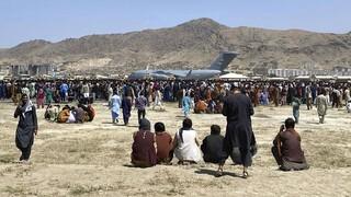 Αφγανιστάν: Έκτακτη Σύνοδος Κορυφής της G7 την Τρίτη με τα βλέμματα στον Μπάιντεν