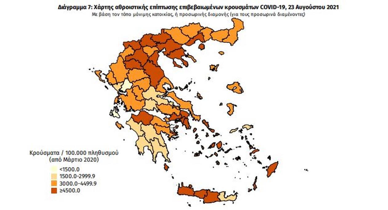https://cdn.cnngreece.gr/media/news/2021/08/23/278840/photos/snapshot/pinakas5.jpg