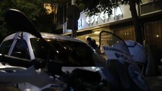 Θεσσαλονίκη: Απειλή για βόμβα σε ξενοδοχεία - Έρευνα για την ταυτότητα και τα κίνητρα του φαρσέρ