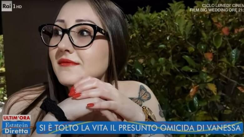 Γυναικοκτονία στην Ιταλία: 26χρονη δολοφονήθηκε από τον πρώην σύντροφό της