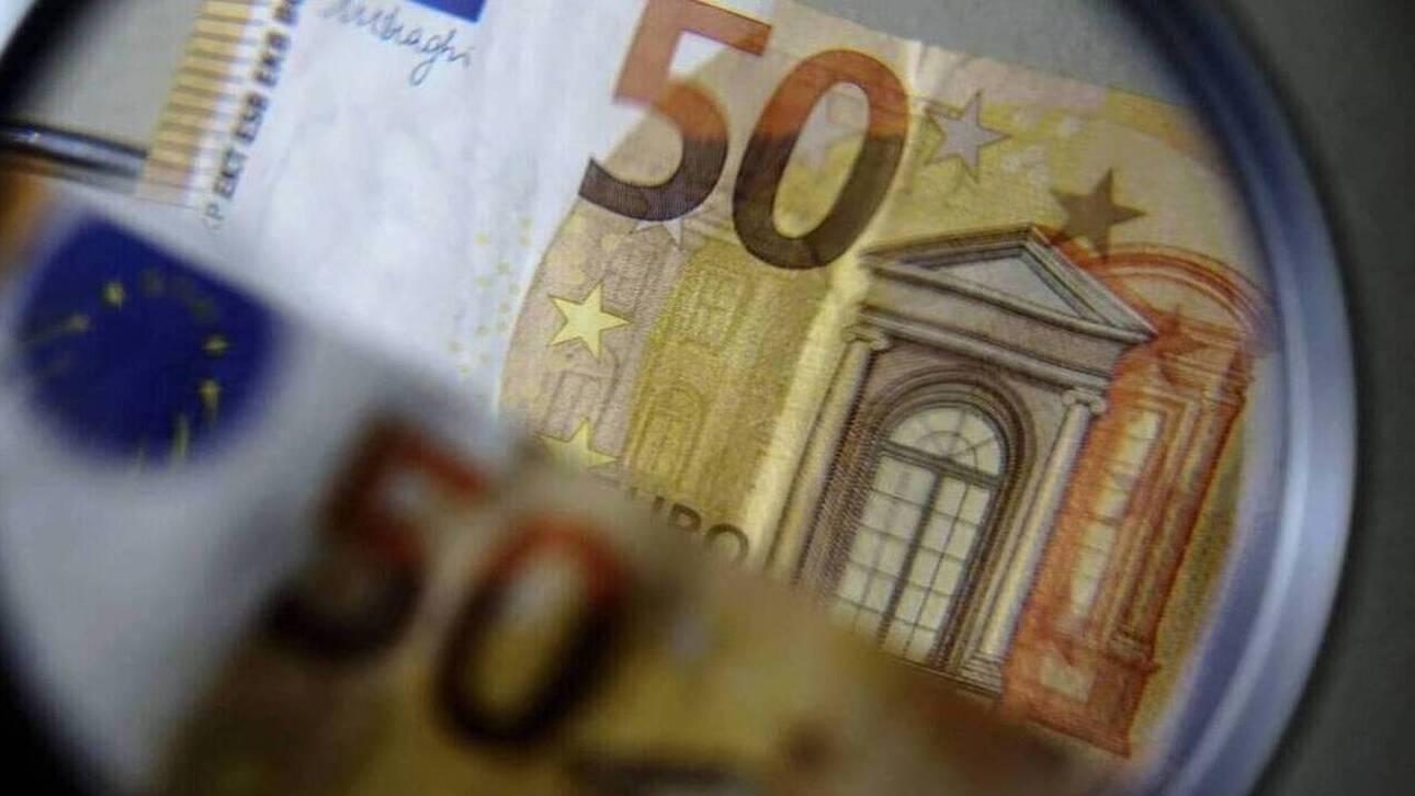 Συντάξεις Σεπτεμβρίου: Ξεκινούν οι πληρωμές - Αναλυτικά οι ημερομηνίες