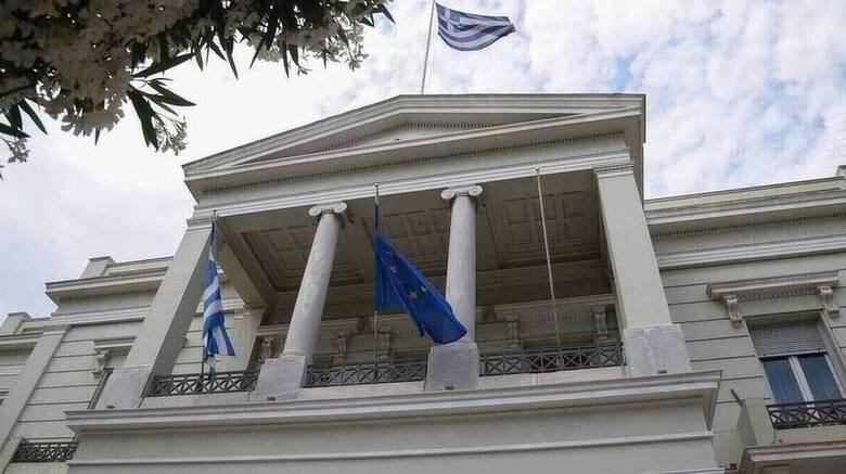 Υπ. Εξωτερικών: Δωρεά 100.000 ευρώ για την αντιμετώπιση των ανθρωπιστικών αναγκών στην Αϊτή
