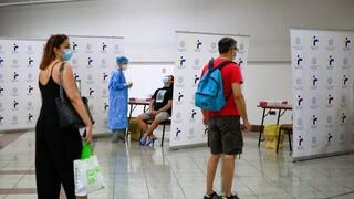 Νέα μέτρα: Τέλος τα δωρεάν τεστ για τους ανεμβολίαστους - 10 ευρώ το rapid