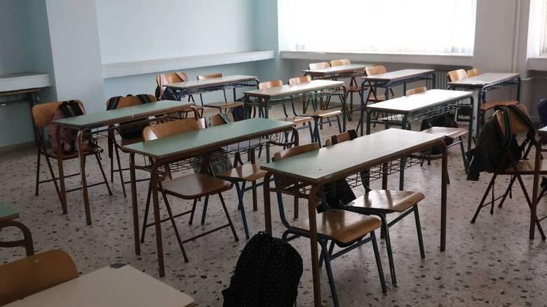 Νέα μέτρα: Πώς θα λειτουργήσουν σχολεία - πανεπιστήμια από Σεπτέμβριο