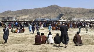 Αφγανιστάν: Συνοπτικές εκτελέσεις από τους Ταλιμπάν καταγγέλλει ο ΟΗΕ