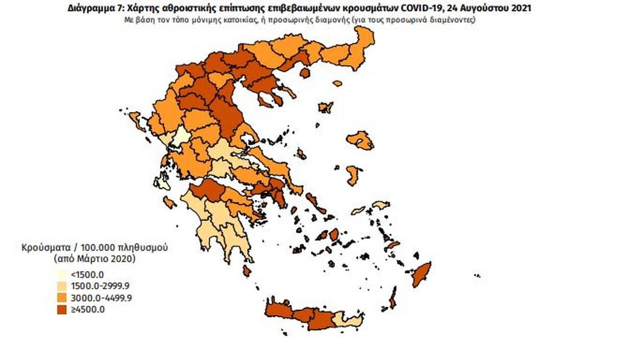 https://cdn.cnngreece.gr/media/news/2021/08/24/278961/photos/snapshot/ppinakas5.jpg