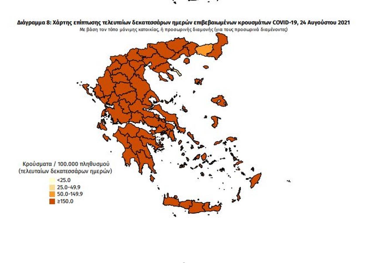 https://cdn.cnngreece.gr/media/news/2021/08/24/278961/photos/snapshot/ppinakas6.jpg