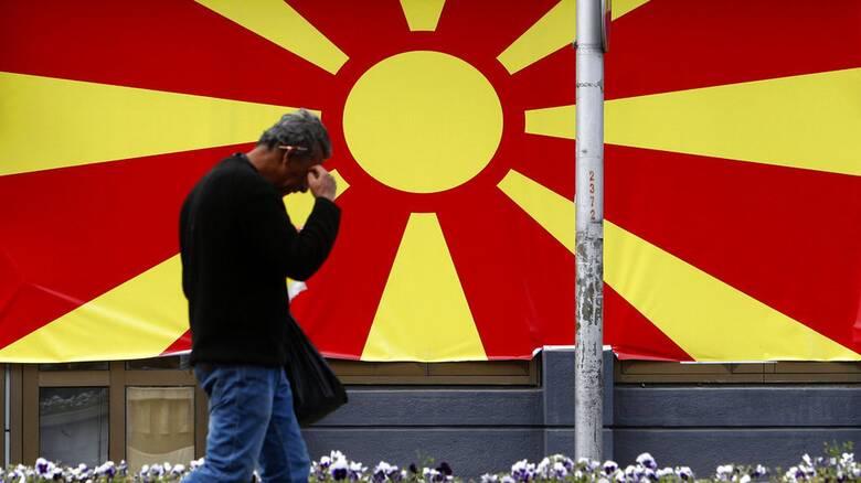 Bόρεια Μακεδονία: Εκδίδονται ταυτότητες με το νέο συνταγματικό όνομα