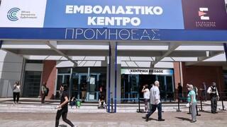 Εμβολιασμός - Γεωργαντάς: 106.000 νέοι έκλεισαν ραντεβού μέσα σε μια εβδομάδα