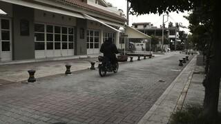 Κορωνοϊός: Μίνι lockdown στη Μεσσηνία - Παράταση μέτρων στην Κρήτη